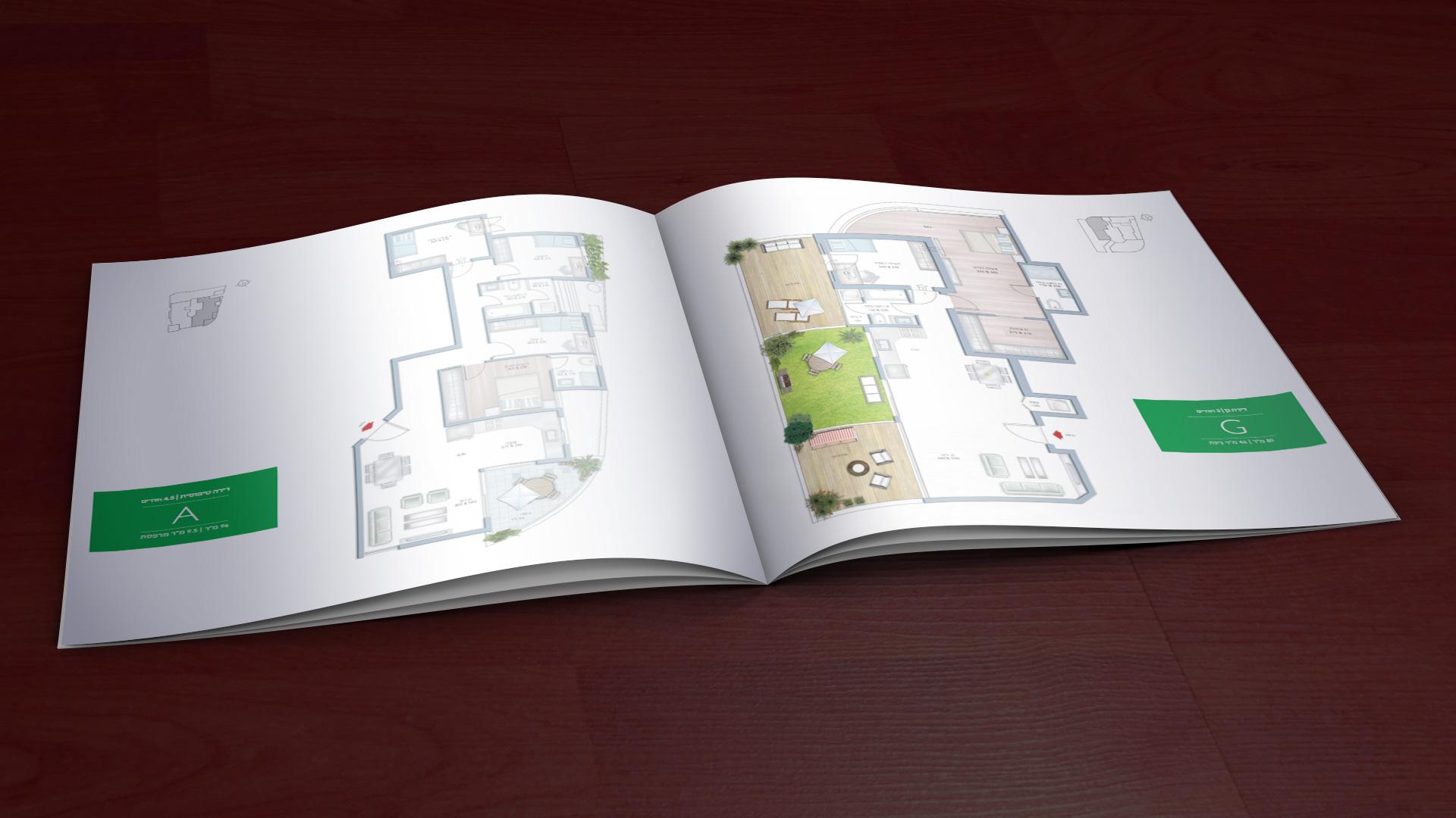 Sharpen | 11 Hakongress | Floorplans