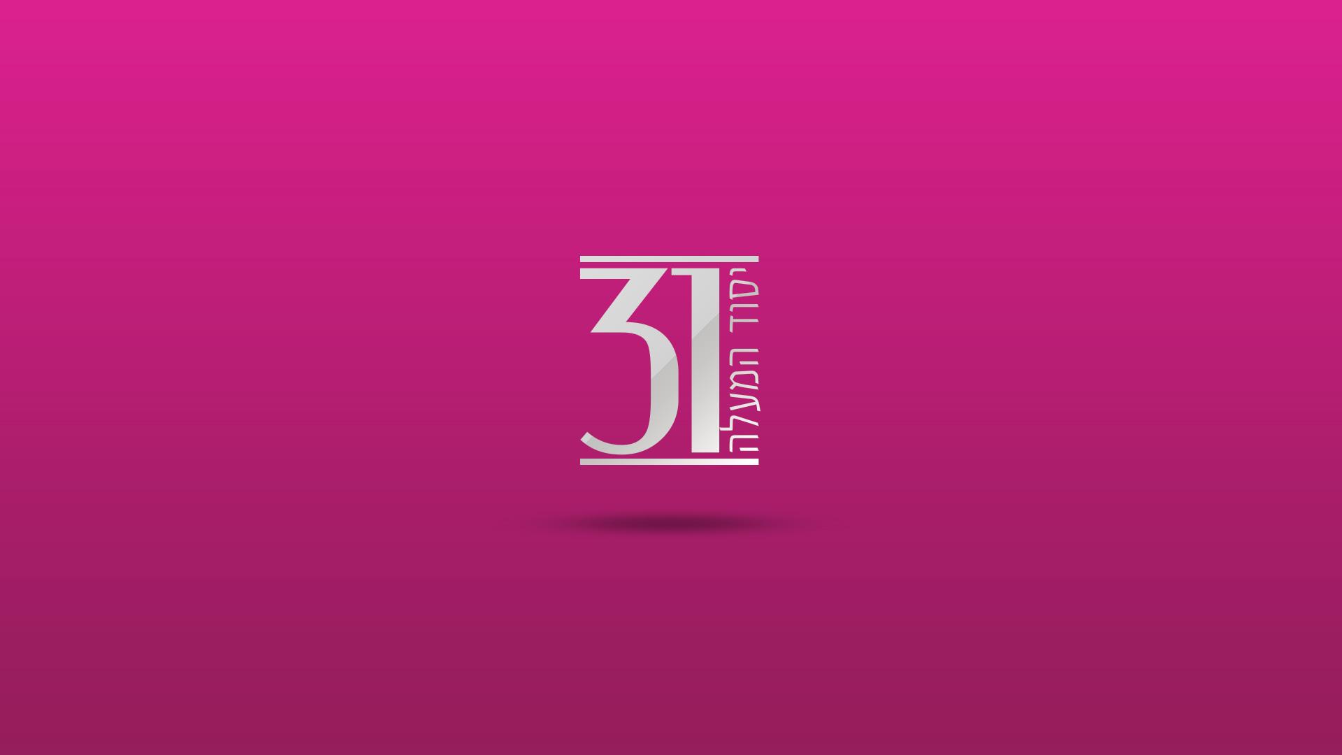 sharpen | Yesod Hamaala Logo