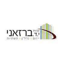 Barazani Jerusalem