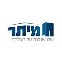 H Meitar Real Estate
